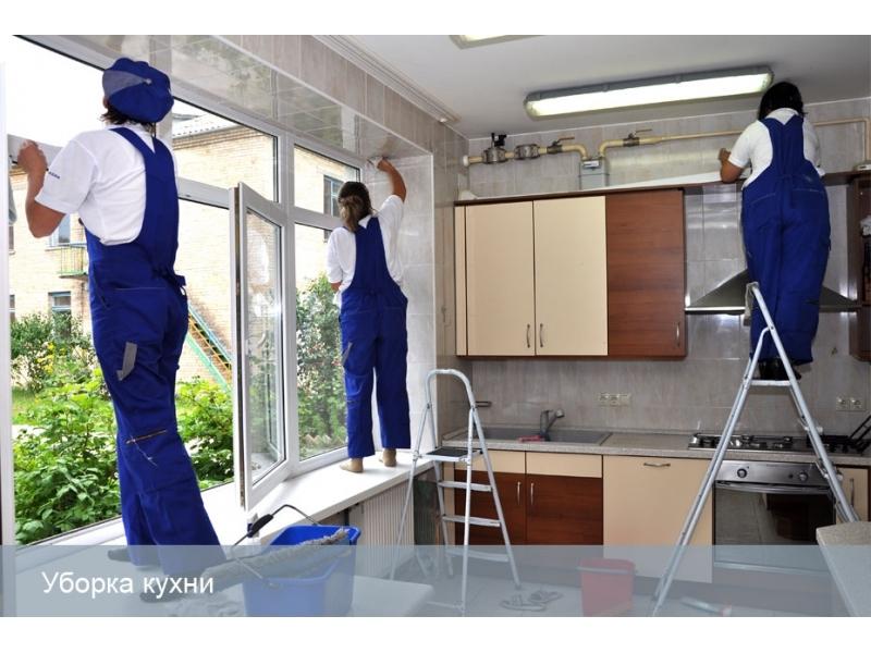 Уборка кухни после ремонта